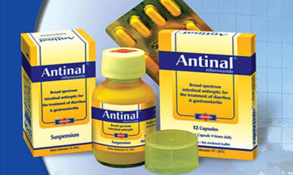 دواء انتينال مطهر معوي لعلاج الاسهال والنزلات المعويه سريع وفعال