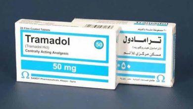 الترامادول تعريفه وفوائده واضراره وطرق العلاج من الادمان بالعلاج