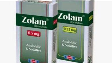 دواء زولام المنوم والمهدئ لعلاج التوتر والقلق والامراض النفسيه