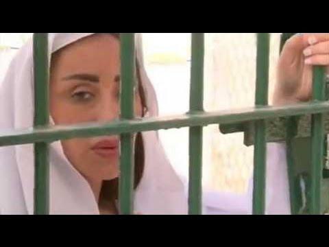 ريهام سعيد في سجن القناطر