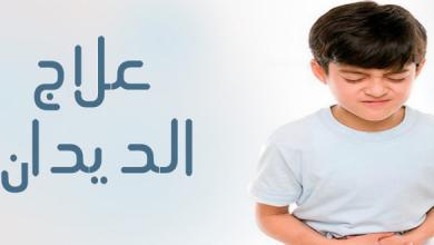 المعلومات الكامله عن دواء أنثيلمين للقضاد على الديدان عند الاطفال
