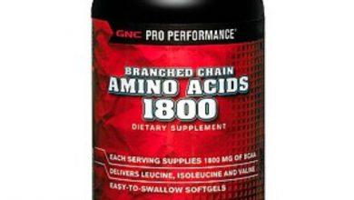امينو اسيد 1600 مكمل غذائي لبناء العضلات والانسجه