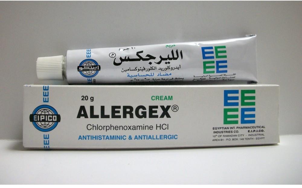 كل مايخص دواء الليرجكس لعلاج الحساسيه والحكه