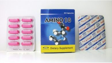 أمينو ۱۸ مكمل غذائي لبناء العضلات للرياضيين