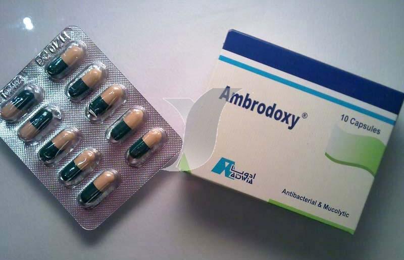 دواء امبرودوكسي كبسول لعلاج الكحه ومذيب قوي للبلغم