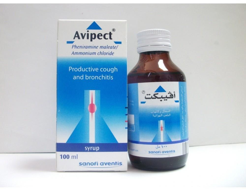 معلومات شامله عن دواء افيبيكت طارد للبلغم ومضاد للسعال روشتة