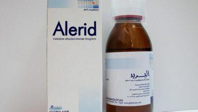 اليريد دواء يعالج الحساسيه والالتهابات ذات تأثير طويل المدى