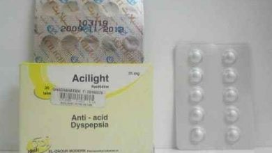اسيليت يستخدم فى علاج حالات ارتجاع المرئ وحموضة المعده