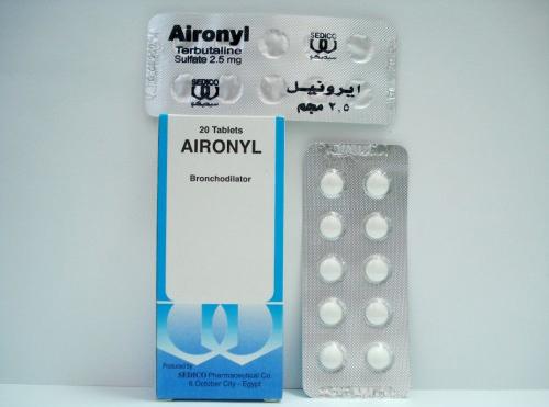ايرونيل يستخدم فى حالات ضيق التنفس وموسع للشعب الهوائيه