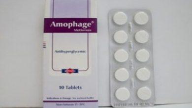 تعرف على دواء أموفاج لعلاج مرض السكر وانقاص الوزن
