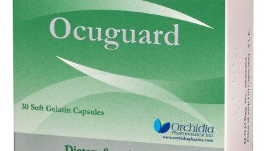 أوكيوجارد فيتامين ومكمل غذائي يحتوى على الفيتامينات والمعادن