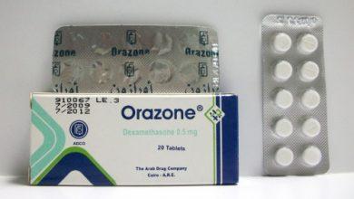 اورازون دواء يستخدم فى علاج الربو الشعبي والمخاطي والحساسيه