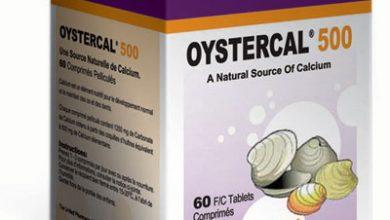 اويستركال-د يستخدم لمنع وعلاج حالات نقص الكالسيوم في الجسم