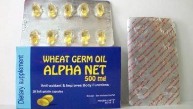دواء ألفا نت يستخدم فى علاج حالات نقص فيتامين هـ