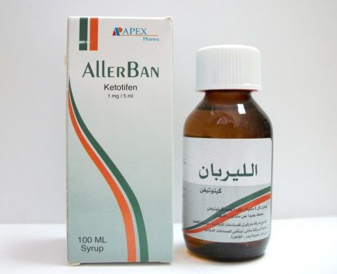 دواء الليربان أقراص لعلاج الربو والوقاية منه ومضاد للحساسية