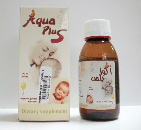 اكوا بلس شراب مهدئ وطارد للغازات للأطفال وحديثي الولاده