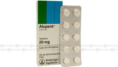 تعرف على اقراص الوبينت Alupent لعلاج الربو والتشنج القصبي