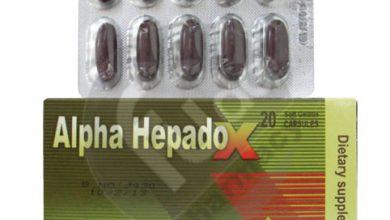 ألفا هيبادوكس يستخدم فى علاج الالتهاب الكبدى الوبائى