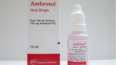 صورة دواء امبروكسول لعلاج كل أنواع إلتهاب القصبات و الشعب الهوائية