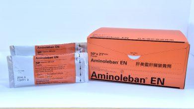 امينوليبان لحماية وتنشيط خلايا الكبد وعلاج مكونات التغذية الوريدية