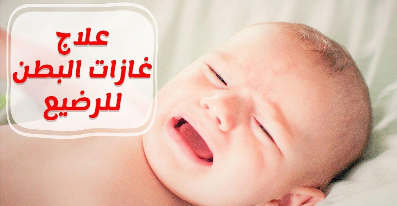 أكوا جريب دواء للأطفال لعلاج الانتفاخ والتقلصات Aqua Gripe