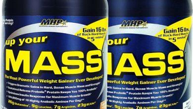 فوائد اب يور ماس فى تضخيم العضلات وطرق استخدامه