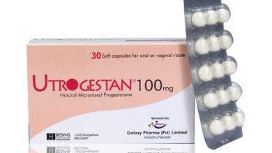 معلومات عن حبوب يوتروجيستان لتثبيت الحمل وتقوية عضلات الرحم