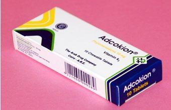 مواصفات اقراص ادكوكيون Adcokion لعلاج حالات النزيف لنقص فيتامين ك1