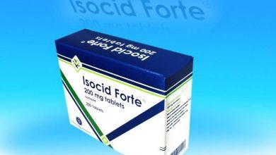 مضاد حيوي ايزوسيد - فورت لعلاج التهاب المعدة وعلاج مرض السل