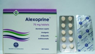 معلومات عن الكسوبرين حبوب مضادة للالتهابات وخافض للحرارة