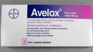 صورة مضاد حيوي افالوكس مضاد للبكتيريا المسببة للأمراض ولعلاج العدوى البكتيرية