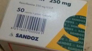 ارتامين دواء مسكن لعلاج التهاب المفاصل الروماتويدي الحاد