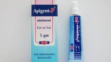 صورة علاج ابيجينت قاتل للجراثيم واسع المدى لعلاج التهابات الجلد السطحيه