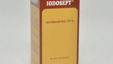 مطهر اليود اودوسيبت Iodosept مبيد للجراثيم وعلاج التهابات الجروح