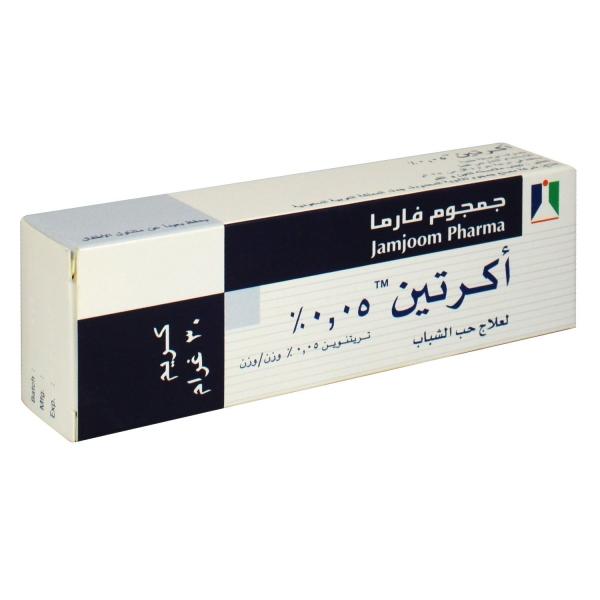 كريم اكرتين يستخدم لعلاج حب الشباب كما يستعمل لشد الوجه