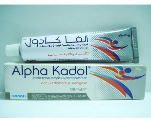 مرهم الفا كادول Alpha Kadol لعلاج الكدمات والتورم والتجمع الدموي