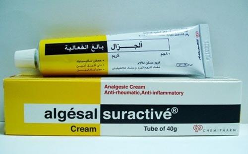 مرهم وكريم الجيزال Algesal مسكن للالم ومضاد للاورام الروماتيزمية والالتهابات