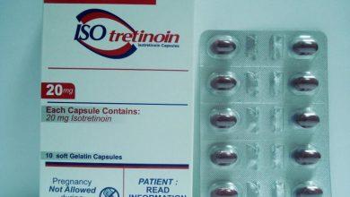كبسولات ايزوتريتينوين اقوى علاج لحب الشباب الشديد والصعب Isotretinoin Capsules