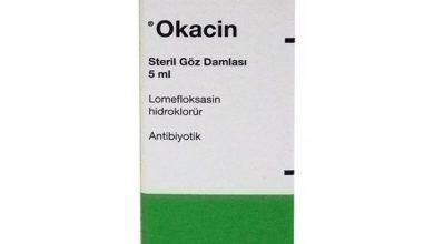 قطرة اوكاسين مضاد حيوي يستخدم لعلاج العدوى البكتيرية للعين OKACIN
