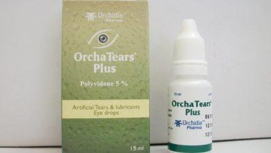 قطرة اوركاتيرز بلس دموع صناعية لترطيب وعلاج جفاف العين Orchatears