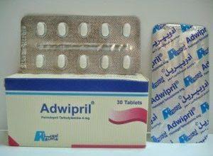 اقراص ادويبريل دواء سريع المفعول لعلاج حالات ارتفاع ضغط الدم