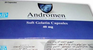 كبسولات اندرومين لتعزيز نمو و تطور الاعضاء التناسلية للذكور andromen