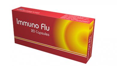 اقراص اميونو فلو لعلاج نزلاد البرد والانفلونزا والتهاب الجيوب الانفية