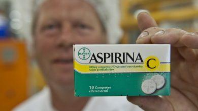 فوار اسبرين سي اقراص فوارة لعلاج اعراض البرد والانفلونزا Aspirine-C