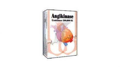 دواء انجيكيناس امبولات لعلاج الانسداد الشريانى الرئوى وجلطات القلب angikinase