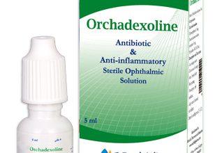 قطرة عين اوركاديكسولين مضاد للالتهابات ويقلل الشعور بحرقان العين Orchadexoline