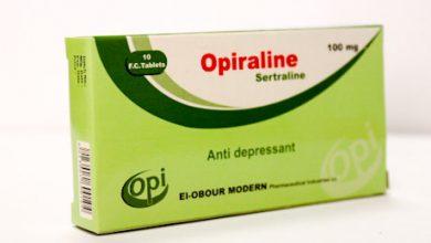 اقراص اوبيرالين لعلاج اضطراب ما قبل الطمث والاكتئاب Opiraline Tablet