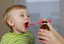 شراب ايبوفلام بلس خافض للحرارة مسكن للالام ومضاد للالتهاب Ibuflam