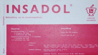 اقراص انسادول لعلاج التبول الاارادي والتهاب المثانة والتهاب البروستاتا Insadol
