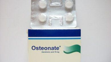 اقراص اوستيونات لعلاج هشاشة العظام عند كبار السن وانقطاع الطمث